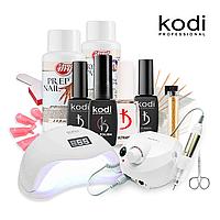 Стартовый набор гель лаков Kodi + лампа для маникюра Sun 5 Plus 48 w + фрезер для маникюра Drill Pro 35 тыс/об