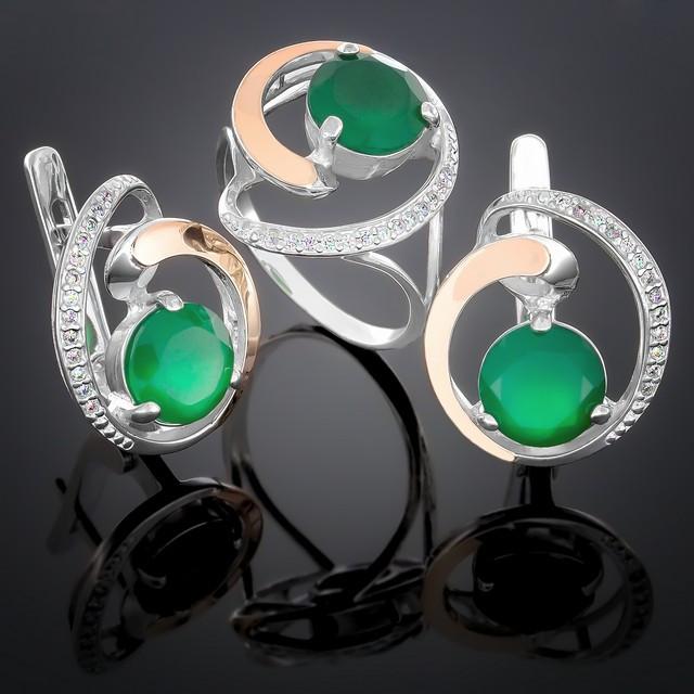 Женский комплект украшений 192 Агат Зеленый Rhodium