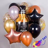 """Композиция с шаров """"Мальчишник+бутылка"""" набор 15 шт."""