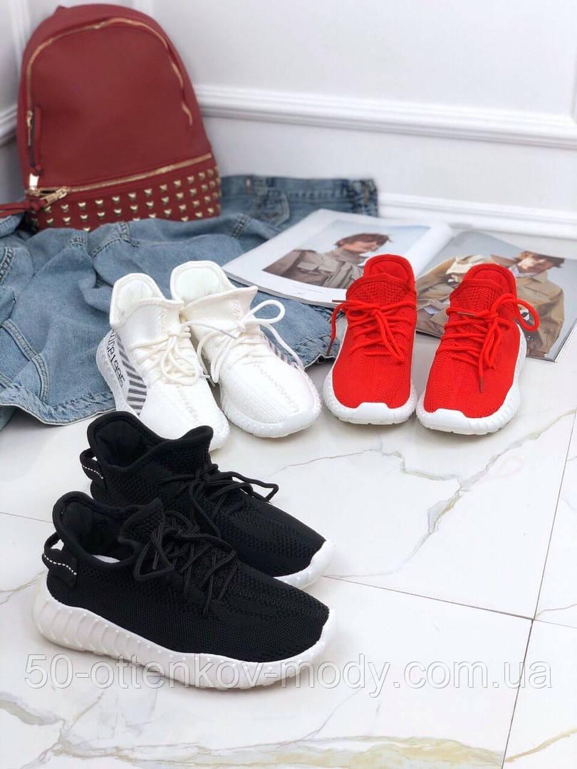 Женские кроссовки текстильные черные, белые, красные