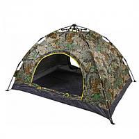 Туристическая палатка автомат 4-х местная для отдыха и походов Smart Camp
