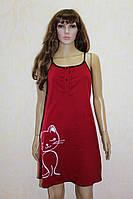 Ночная рубашка для беременных и для кормящих мам на бретельках летняя бордо 44-54р.