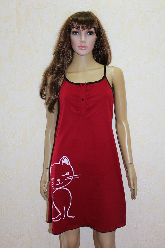 Нічна сорочка для вагітних і для годуючих мам на бретельках річна бордо 44-54р.