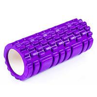 Ролик для йоги, пилатеса, фитнеса 45*14 см, фиолетовый