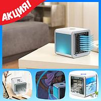 Мобильный кондиционер Arctic Air, мини кондиционер, портативный кондиционер, охладитель и увлажнитель воздуха