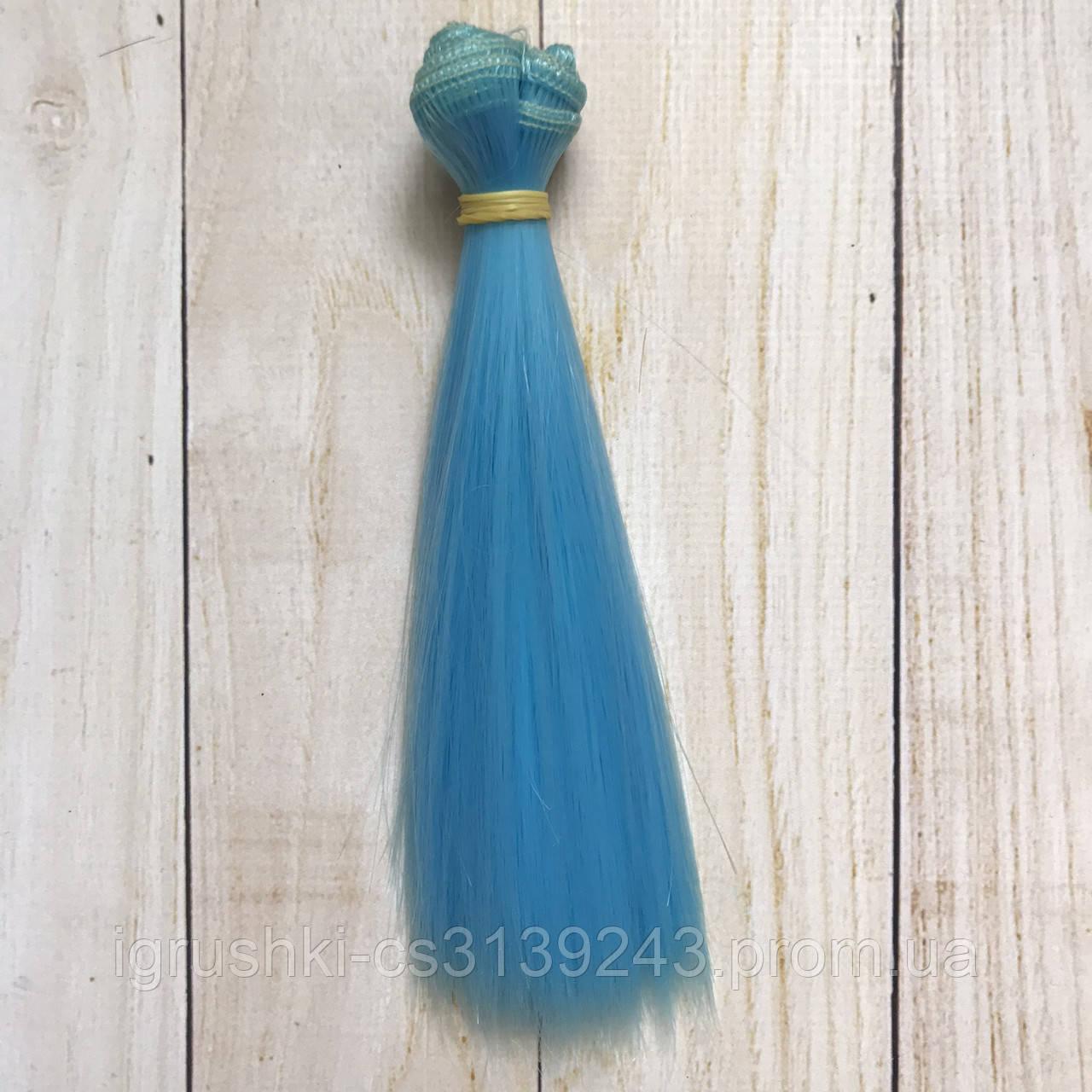 Волосы для кукол (трессы) 15 * 100 см Цвет 33