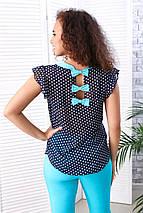 Женский костюм «Тринити»  Большие размеры 50-54, фото 3