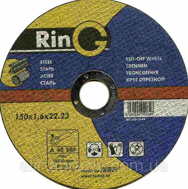 Абразивний відрізний круг по сталі RinG 150 х 2 х 22