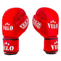 Боксерские перчатки Velo AhsanStarFlex (aiba mod) 8oz,10oz,12oz, красный