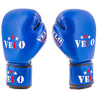 Боксерские перчатки Velo AIBA, кожа, 10oz, синий