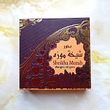 Бахур 40г Ard Al Zaafaran Sheikha Mozah производство ОАЭ, фото 2