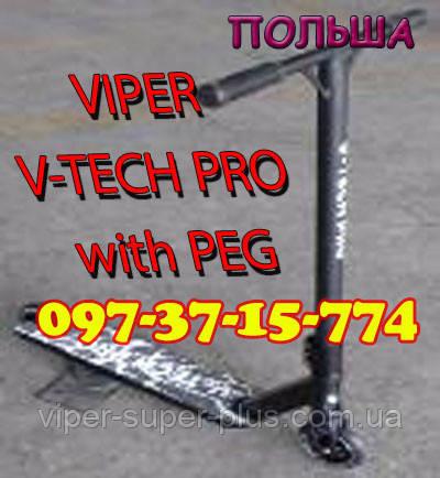 ✅ Трюковый самокат Viper V-TECH PRO Черный (с пегами) HIC Система Усиленные Алюминиевые Диски 110