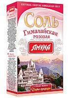 Соль Гималайская розовая, 200 г, Ямуна
