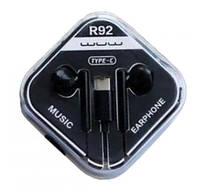 Наушники WUW R92 c Type C разьемом Черный