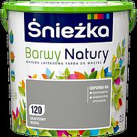 Краска латексная Sniezka Barwy Natury 120Т ГРАФИТОВЫЙ МУРАЛ2.5 л