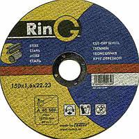 Абразивный круг Ring 150х1,6х22