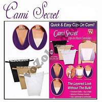 Офисная блузка кофточка Cami Secret (Ками сикрет)