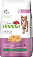 Trainer Natural Super Premium Young Cat корм для кошек от 7 до 12 месяцев с курицей и индейкой, 1,5 кг