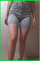Женские стильные голубые шорты с высокой талией однотонные длинные шорты