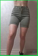 Женские стильные шорты хаки с высокой талией однотонные длинные шорты