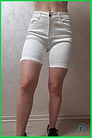 Женские стильные белые шорты с высокой талией однотонные длинные шорты