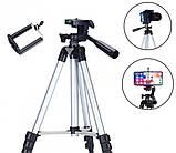 Штатив профессиональный для фотоаппарата и смартфона трипод 330А Алюминиевый 52-135 см + чехол, фото 6