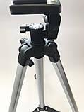 Штатив профессиональный для фотоаппарата и смартфона трипод 330А Алюминиевый 52-135 см + чехол, фото 2