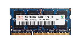 Б/У оперативная память для ноутбука Hynix 2Gb DDR3 PC3-8500S SODIMM 1066Mhz