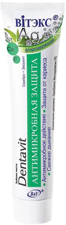 Зубна паста фторсодержащая Срібло + евкаліпт –Антимікробний захист