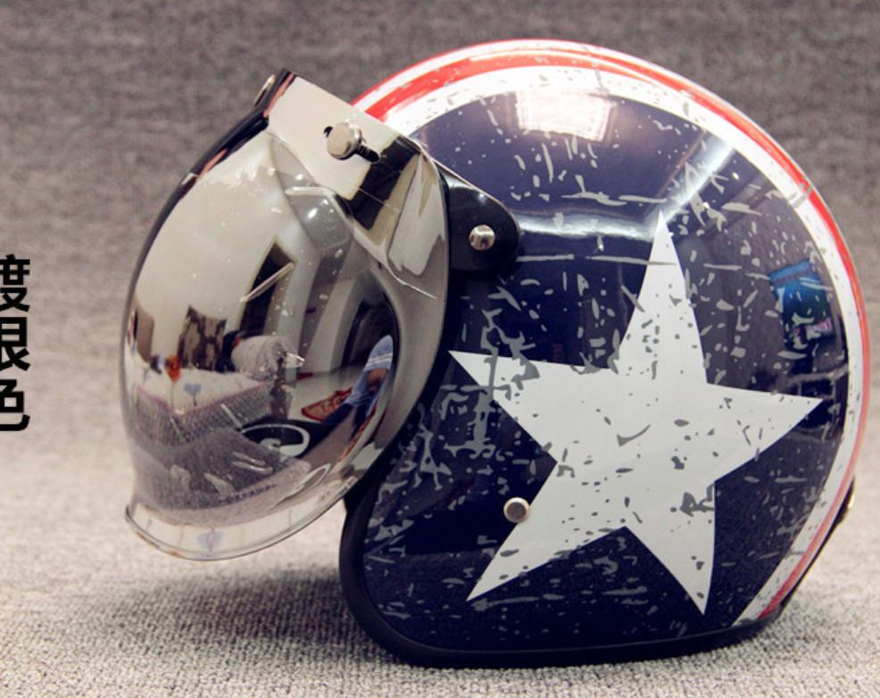 Зеркальный бабл визор под мото шлем каску ретро Полулицевик