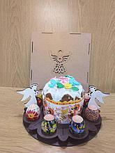 Підставка для яєць та паски Пасхальная подставка для яиц и кулича