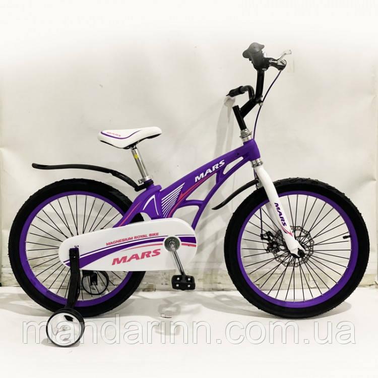 """Дитячий Велосипед MARS-20"""" Lilok спиці/дисковим гальмом"""