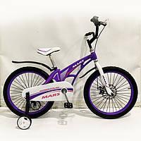 """Дитячий Велосипед MARS-20"""" Lilok спиці/дисковим гальмом, фото 1"""