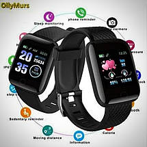 Умные часы фитнес браслет Smart Band 116 Plus с тонометром и измерением пульса, фото 2