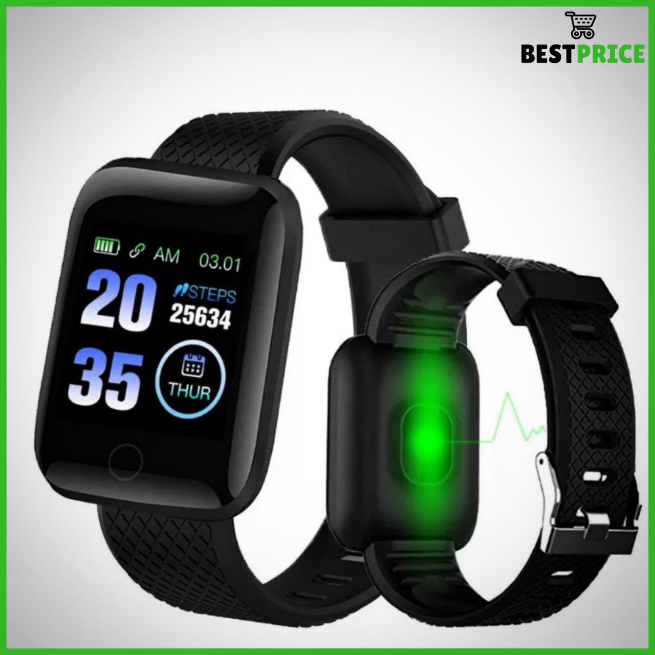 Умные часы фитнес браслет Smart Band 116 Plus с тонометром и измерением пульса