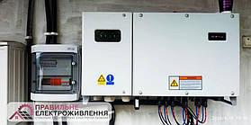 Мережева СЕС 30 кВт у м. Добромиль 4