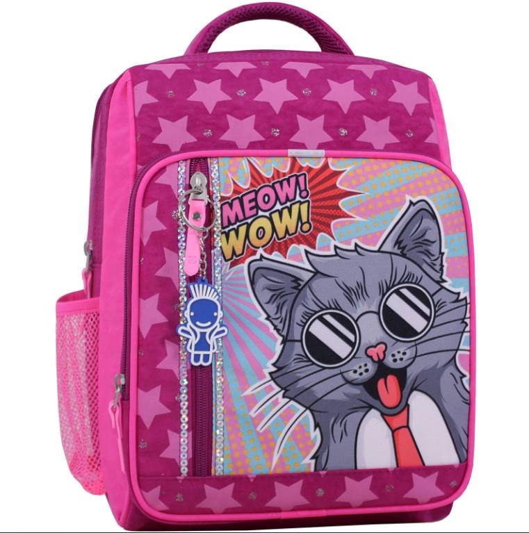 Рюкзак школьный 8 л. 143 малиновый 510 (0012870)