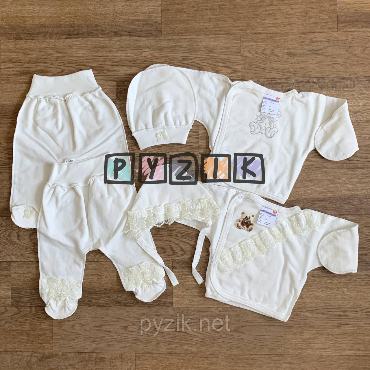 Комплект для новонародженого (сорочечка+повзунки+шапочка) Рюшки/Стразики 56 р, на вибір