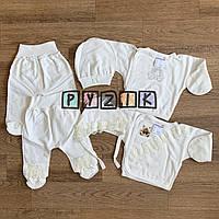 Комплект для новонародженого (сорочечка+повзунки+шапочка) Рюшки/Стразики 56 р, на вибір, фото 1