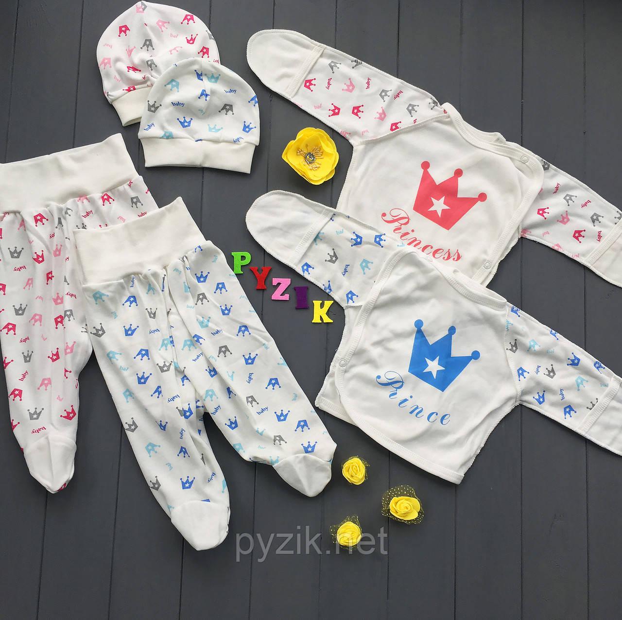 Комплект для новонародженого (сорочечка+повзунки+шапочка) Prince/Princessa 56 р, на вибір
