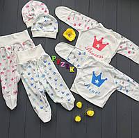 Комплект для новонародженого (сорочечка+повзунки+шапочка) Prince/Princessa 56 р, на вибір, фото 1