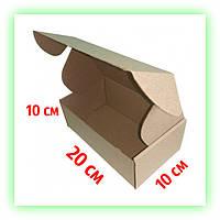 Коробка коричневая подарочная самосборная 200х100х100, картонная упаковка для подарков (10шт. в уп.)