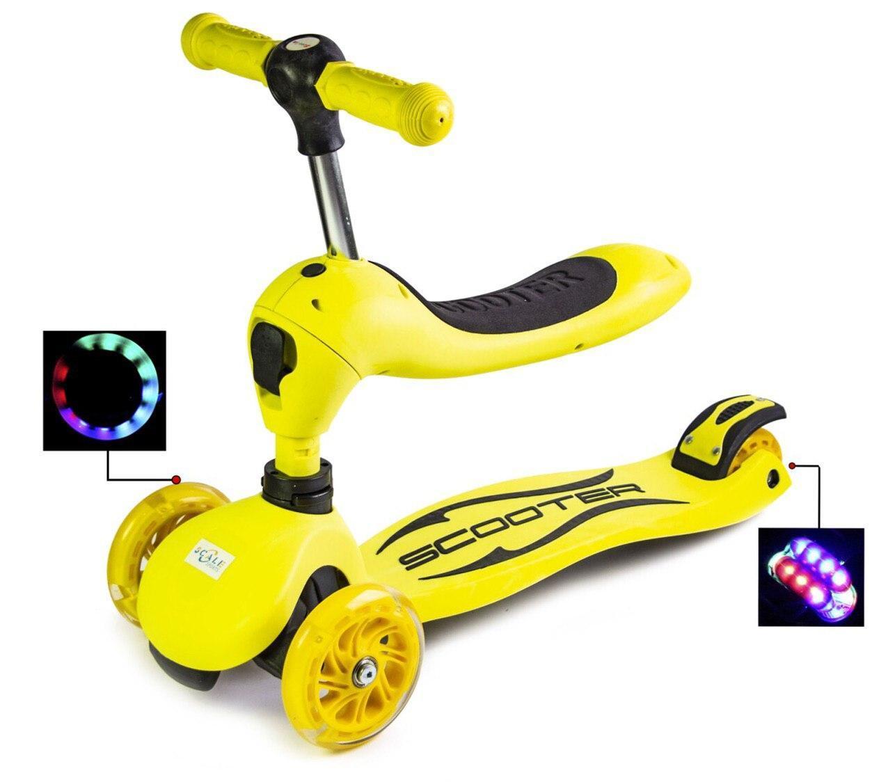 Детский трехколесный самокат Scooter Беговел 2 в 1 (от 1,5 лет, до 50 кг, регулир.руль) желтый