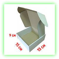 Белая картоная коробка самосборная подарочная 150х150х90, картонная упаковка для подарков