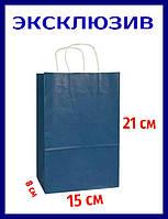 Синий бумажный подарочный пакет с ручками 150х80х210. (12шт в уп) ПЛОТНЫЙ  и КРЕПКИЙ