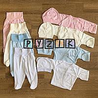 Комплект для новорожденного (распашонка+ползунки+шапочка) рибана 56 р. цвет на выбор