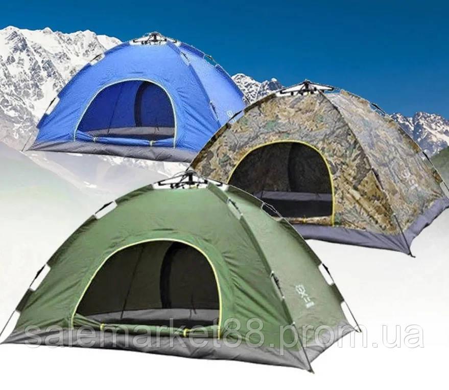 Туристическая палатка 2-х местная с автоматическим каркасом