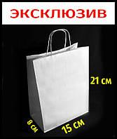 Белый бумажный подарочный крафт пакет с кручеными ручками 150х80х210. (12шт. в уп) ИМПОРТНЫЙ