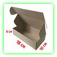 Коробка коричневая подарочная самосборная 180х100х60, картонная упаковка для подарков (10шт. в уп.)