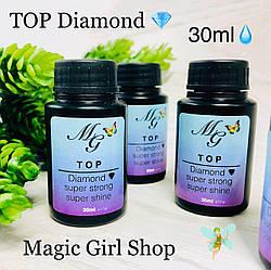 Топ Magic Girl Diamond для гель-лака без липкого слоя 30мл